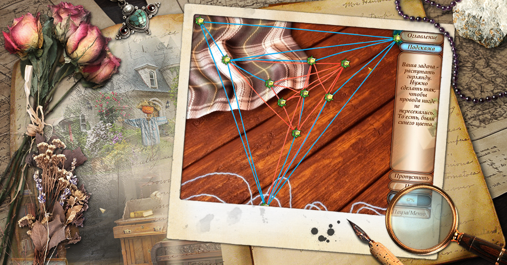 Screenshot № 2. Download Laura Jones and the Secret Legacy of Nikola Tesla  and more games from Realore website