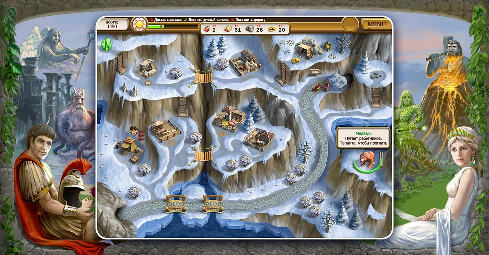 Screenshot № 1. Download Roads of Rome 2 and more games from Realore website