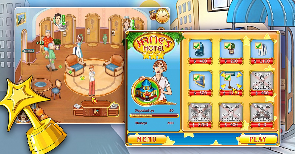 Screenshot № 3. Download Jane's Hotel and more games from Realore website